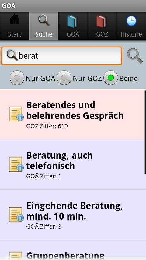 GOÄ GOZ- screenshot