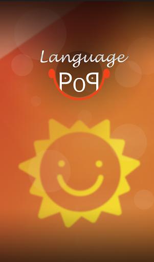 LanguagePOP