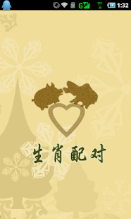 童話app - Facebook
