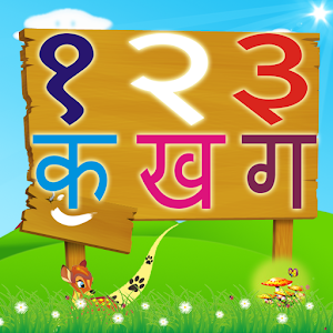 Kids Hindi Learning for PC and MAC