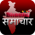 Samachar - India Hindi News icon