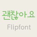 LogAllright™ Korean Flipfont icon