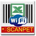 条码扫描器 + 产品库存 + Excel 数据库 icon