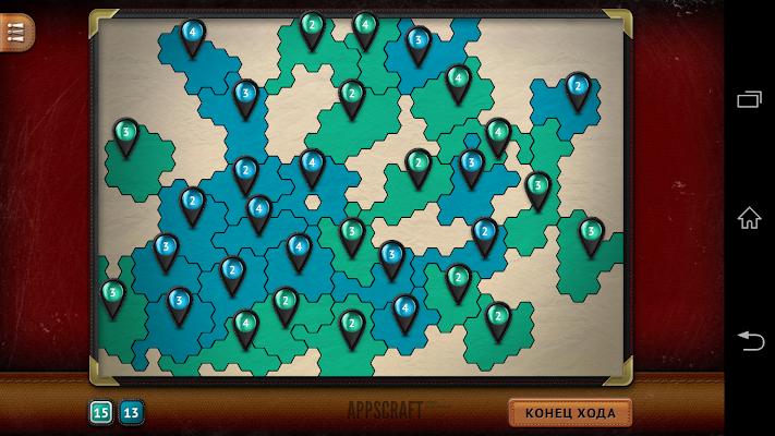 Hex Wars - screenshot