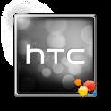 HTC Sense 2.0 Skin- WhiteSense logo