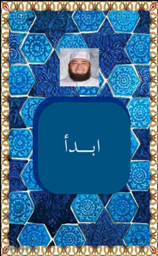 خطب محمود المصرى كوكب تانى