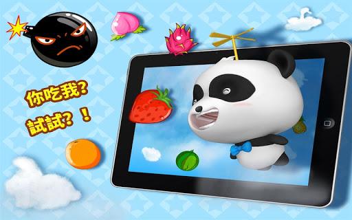 【免費教育App】奇奇愛運動 - 寶寶巴士-APP點子