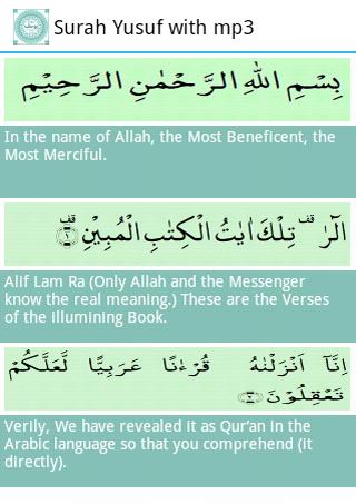 Download Bacaan Surat Yusuf Dan Maryam