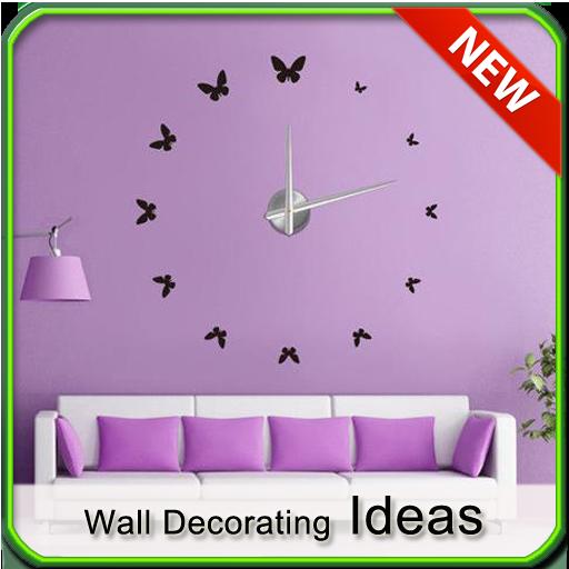 牆上裝飾的想法