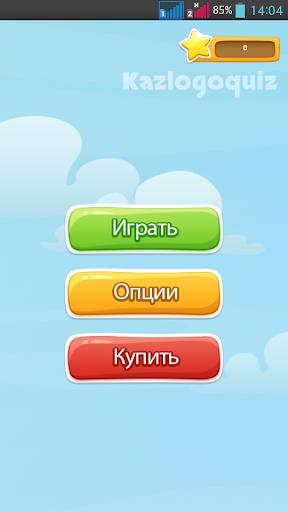 KazLogoQuiz