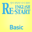 English Restart Basic logo
