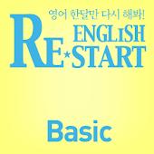 English Restart Basic