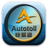 Autotoll GPS Fleet Management