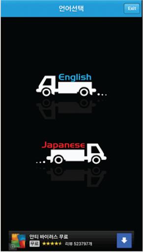 영어 단어암기 일본어 단어암기 PickUpWord