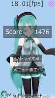Screenshot of MikuMikuBench