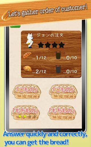 免費下載教育APP|Card game for learning Korean! app開箱文|APP開箱王