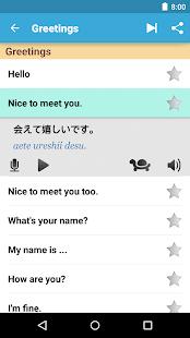 Learn Japanese - JP Translator - screenshot thumbnail