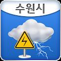 수원 스마트 재난 icon