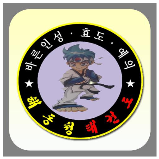 해동청 태권도 app (apk) free download for Android/PC/Windows