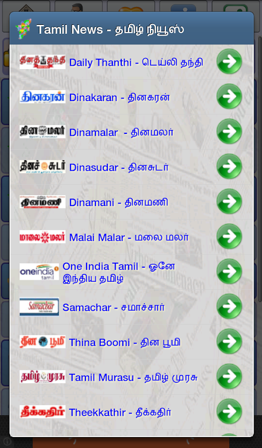 tamilnadu news tamil news   android apps on google play