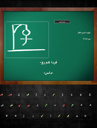 Avizoon (آویزون) screenshot