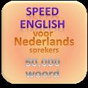 Engels leren voor Nederlands