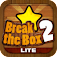 Break the Box 2 Lite
