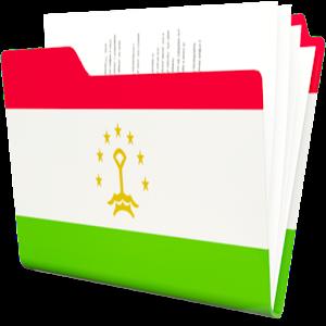 Новые договорные конструкции в гражданском кодексе.