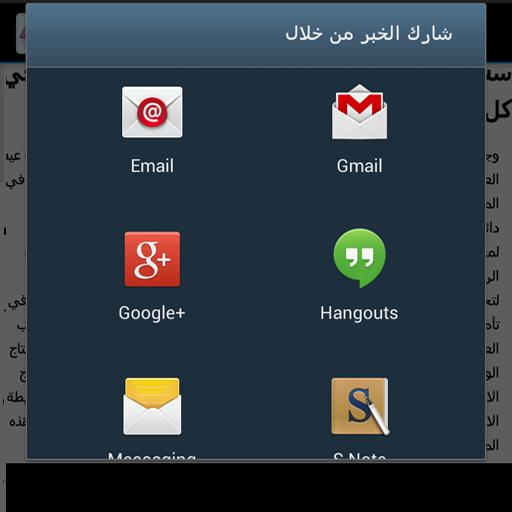 玩新聞App|Alahednews免費|APP試玩