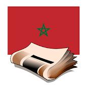 المغرب 24 maroc