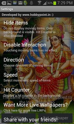 Durga Sherawali Live Wallpaper - screenshot