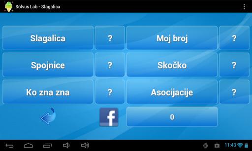 【免費解謎App】Slagalica-APP點子