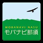 モバナビ那須 icon