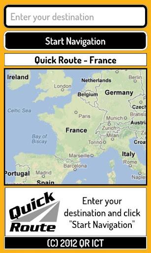 快速幹線法國
