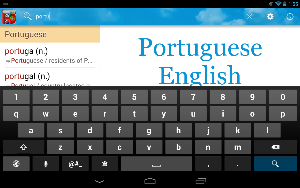 portuguese to english dictionary pdf