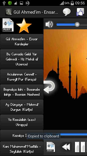 【免費音樂App】İlahiler III Karma-APP點子