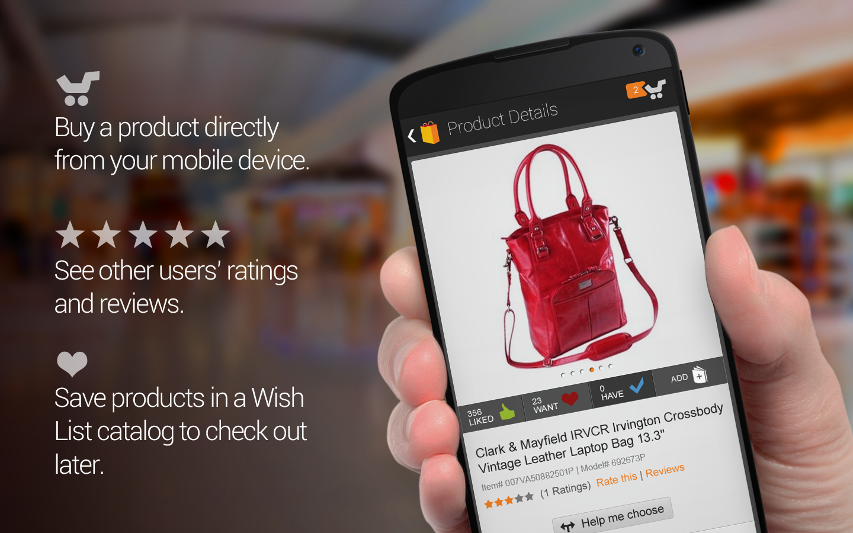 ShopYourWay - screenshot
