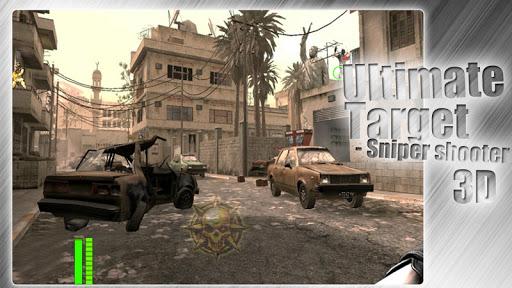 Ultimate Target - Sniper 3D
