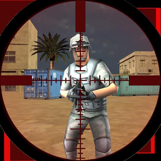 动作の砂漠狙撃撮影3D LOGO-記事Game