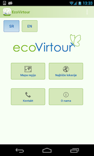 EcoVirtour - screenshot thumbnail