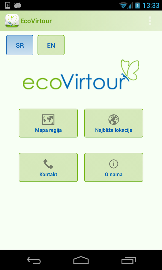 EcoVirtour - screenshot