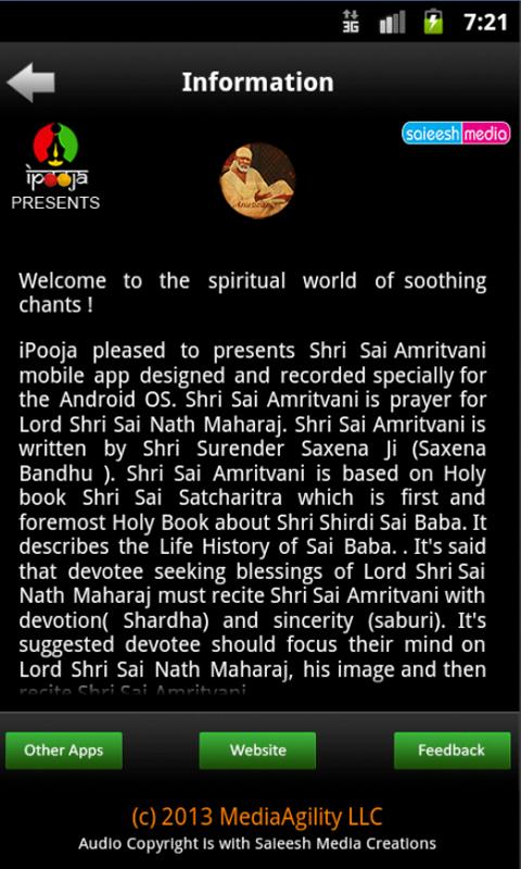 Shri Sainath Amritvani - screenshot