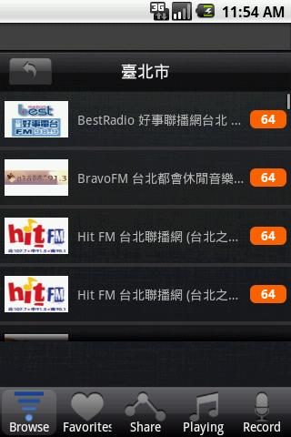 Radio TaiWan- screenshot