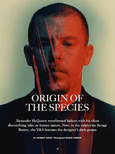 Harrods Magazine - screenshot thumbnail