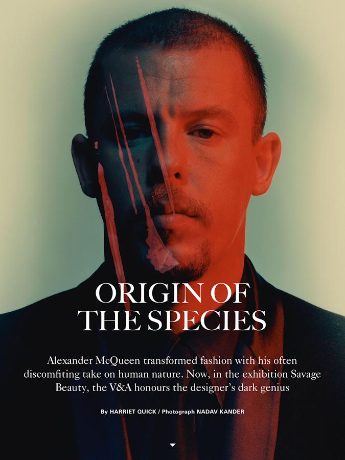 Harrods Magazine - screenshot