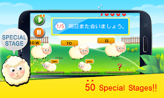 Screenshot of TS English Talk Game