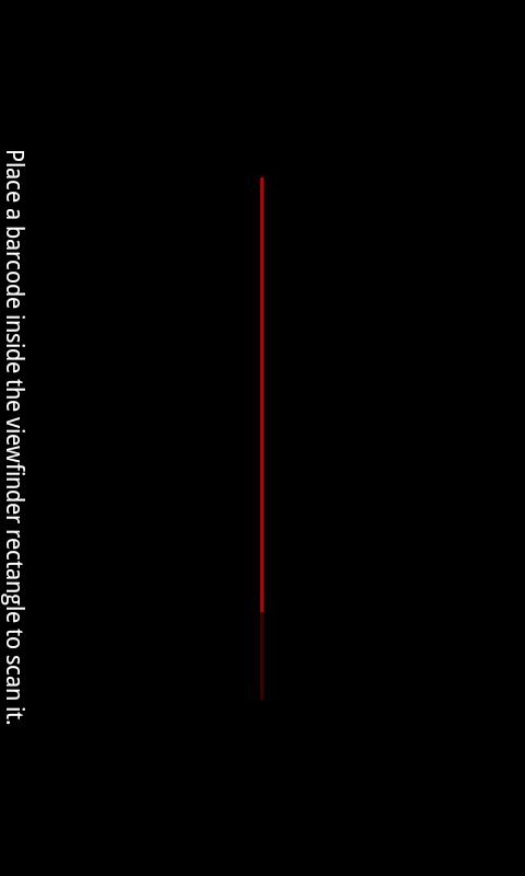 간편 바코드스케너 - screenshot