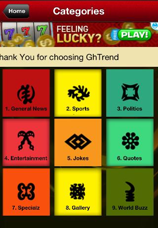 【免費新聞App】GhTrend for Ghana-APP點子