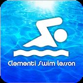 Clementi Swim Lesson
