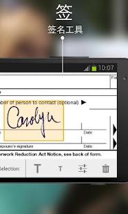 玩免費商業APP|下載ScanWritr Pro: Scan, PDF, Fax app不用錢|硬是要APP